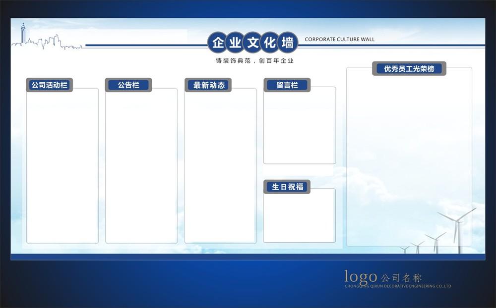 kt板写真 公司制度牌 亚展板 规章制度 企业文化展板制度班
